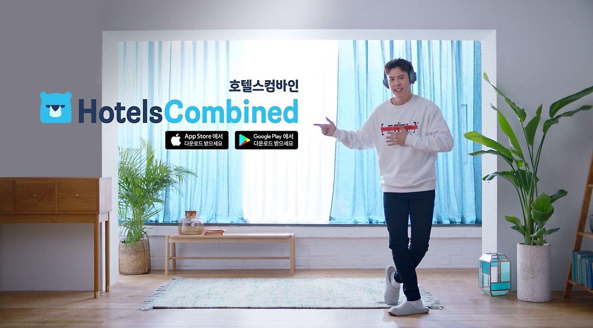 제1화: 호텔스컴바인, 예능대세 피오와 만나다♥ -...