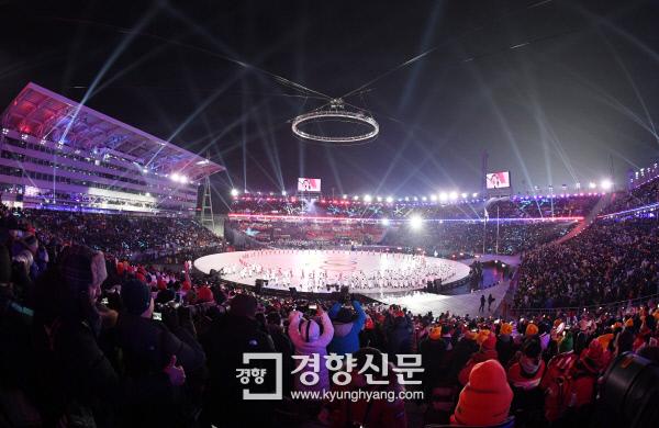 서울에서 평창까지 - 환호성 뒤에 가려진 아픔의 ...