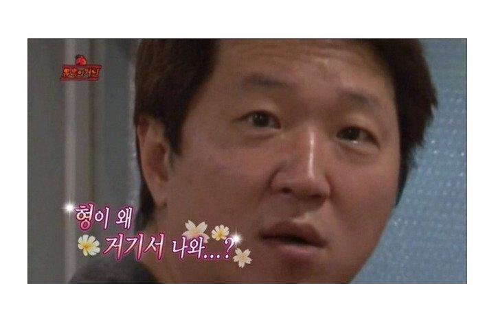 이국 땅에서 만난 한국의 맛(?) - 한식 느낌이 왜 ...