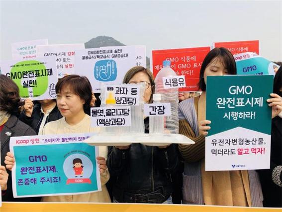 식탁 위 러다이트 운동, GMO 혐오