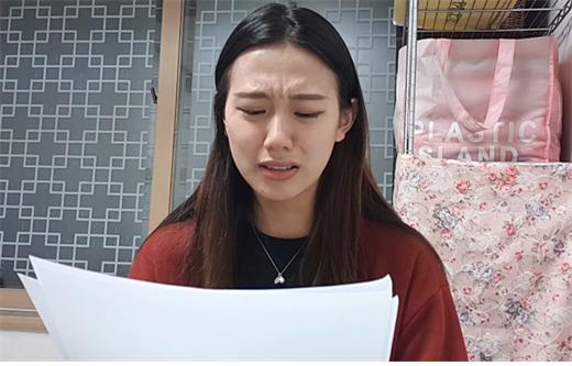 치킨게임으로 전락한 양예원 사건