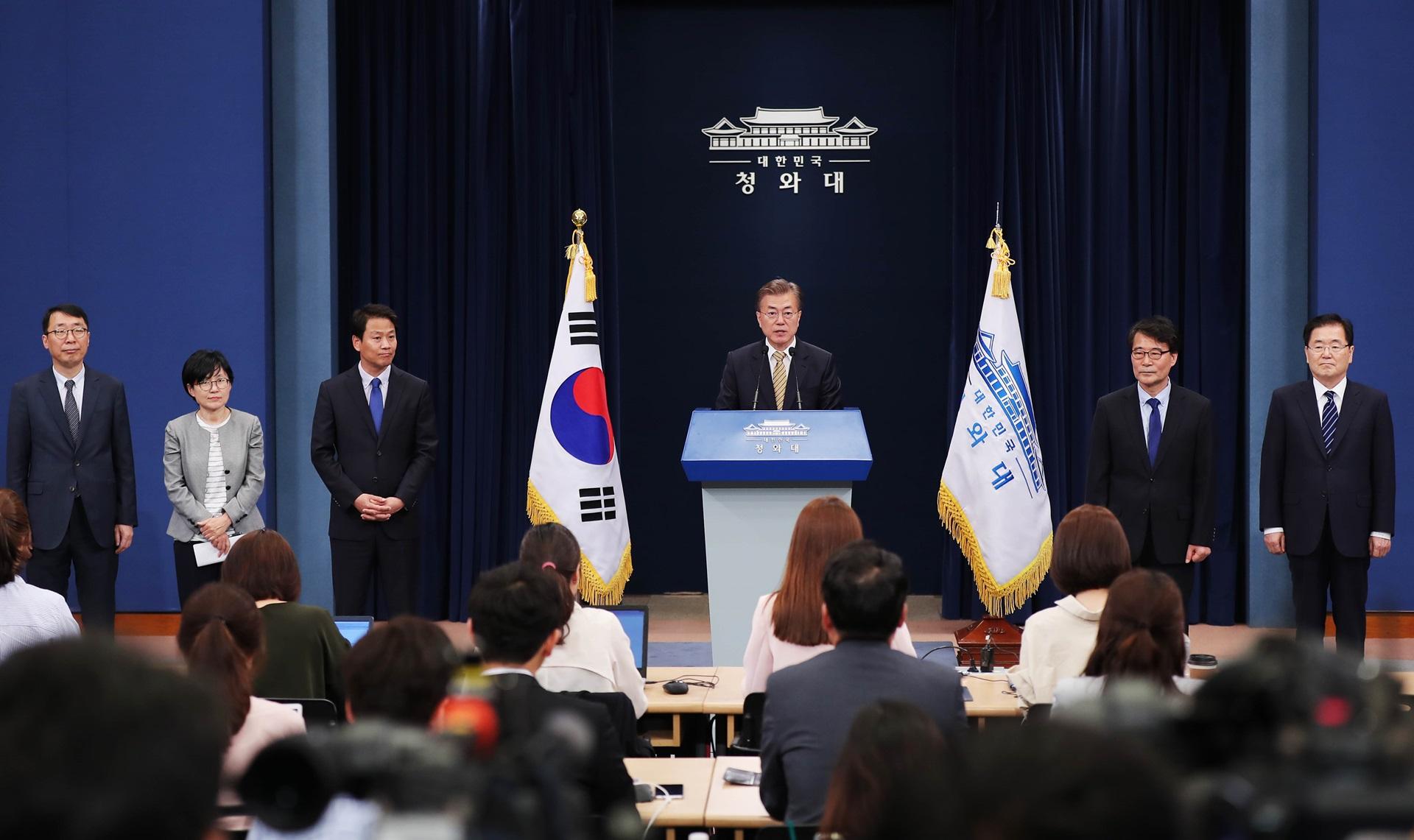 2018 남북관계 보고서 - 사건 요약정리