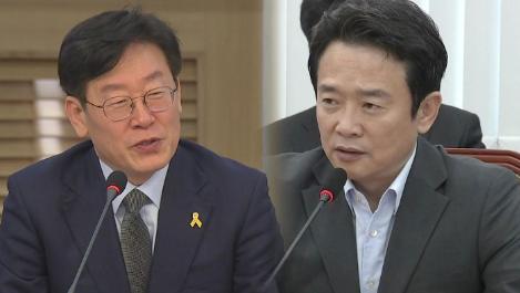 [지방선거특집] 이재명 vs 남경필, 메인이벤트 되...