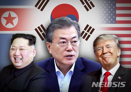 남북 북미 정상회담 성공적 개최와 평화통일을 위...