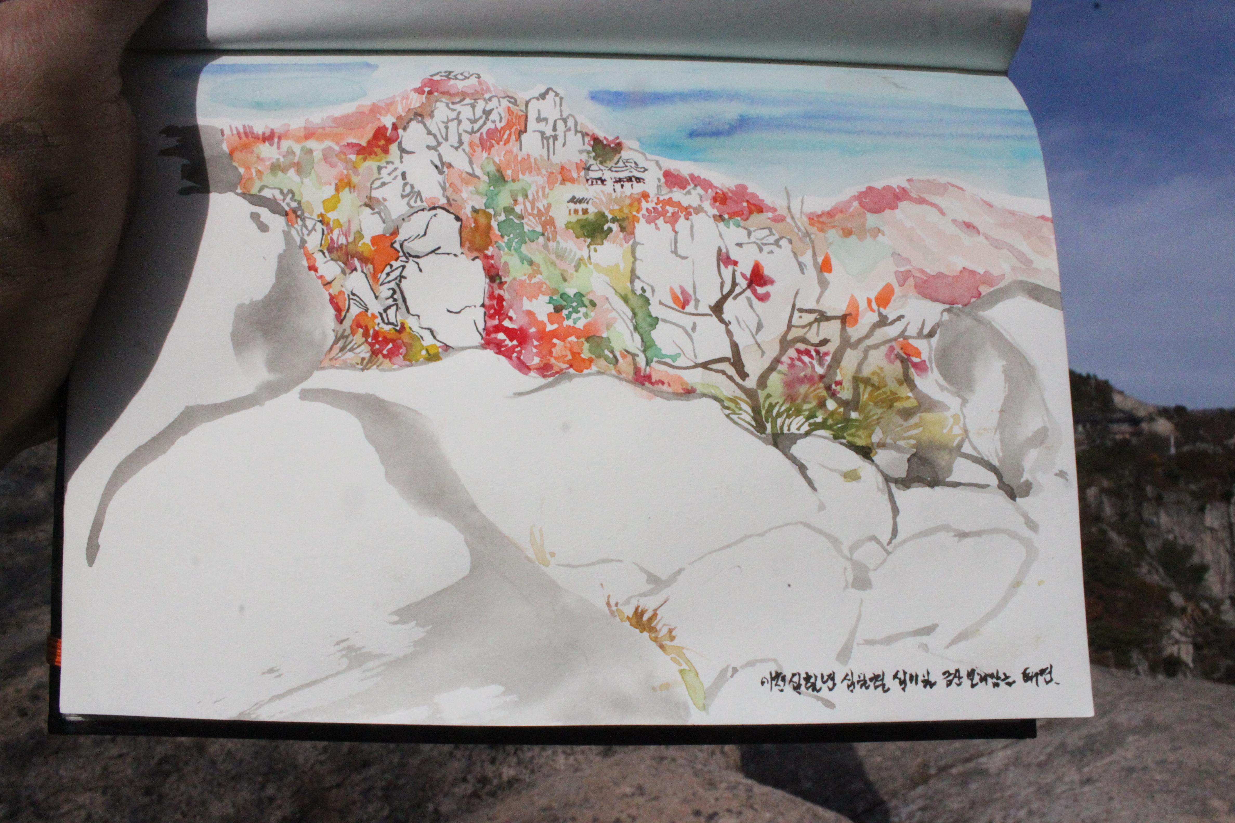 남해 금산 기도도량 '보리암'의 한려해상 국립공원...