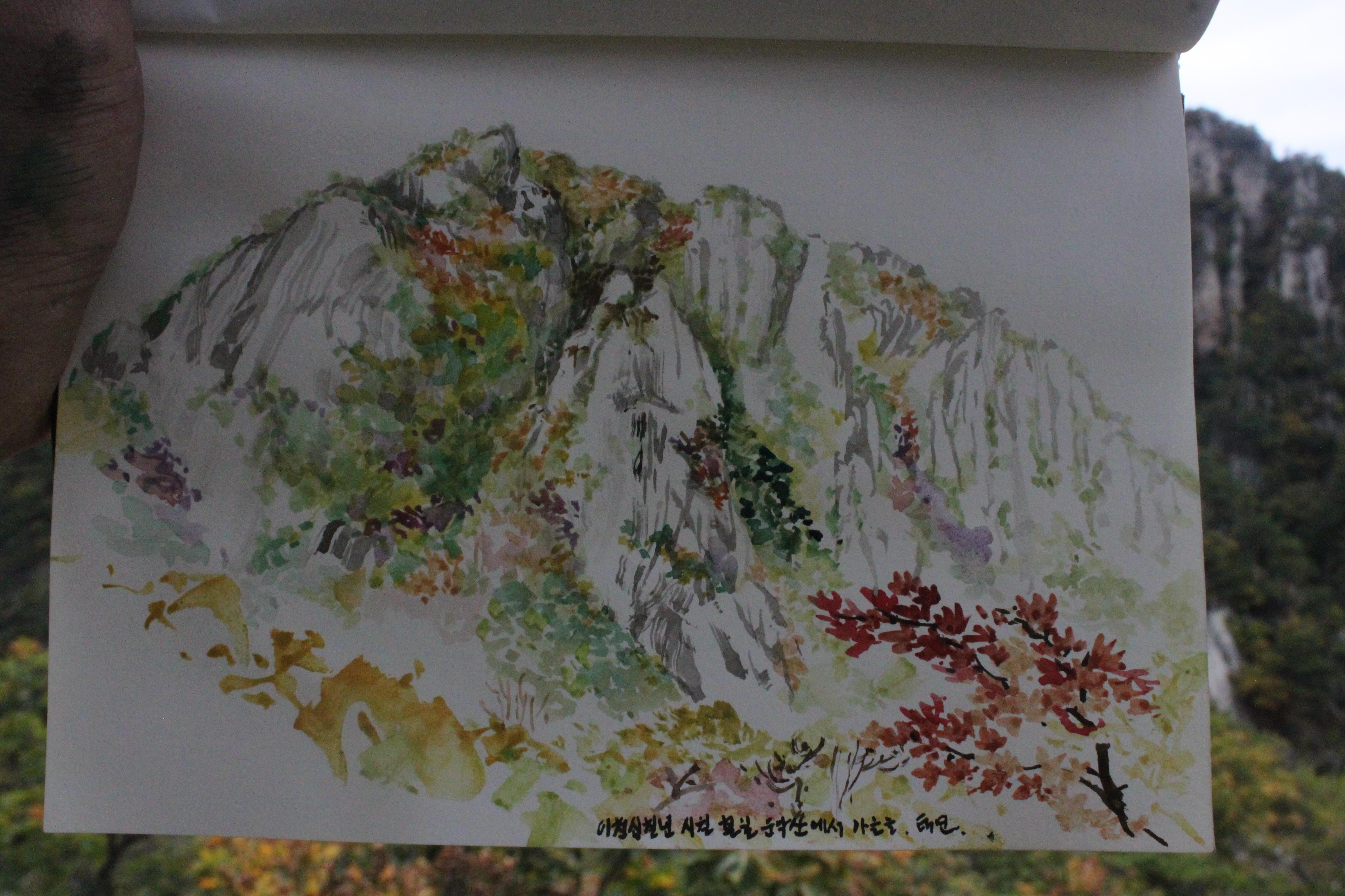 운악산, 삶의 의미를 확인시켜주는 가을색의 진경