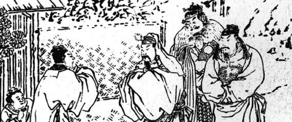 유비와 제갈공명의 이야기 - 오랜만에 삼국지를 읽...