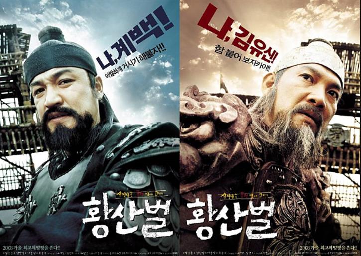 사투리 알쓸신잡 - 언어의 사회학 by 영남사람 & ...