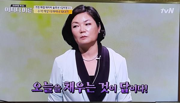 #6. 어쩌다 어른... - 실패는 성공의 어머니... 김...