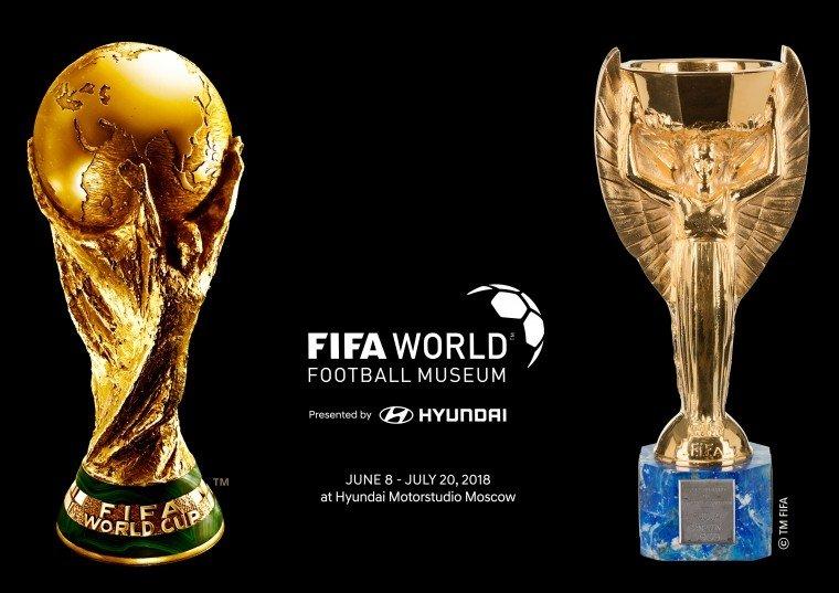 월드컵 관전기 5 - 러시아 월드컵 4강 예측