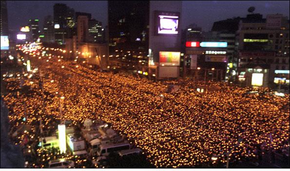 탄핵 독후감 - 피청구인 대통령 박근혜를 파면한다