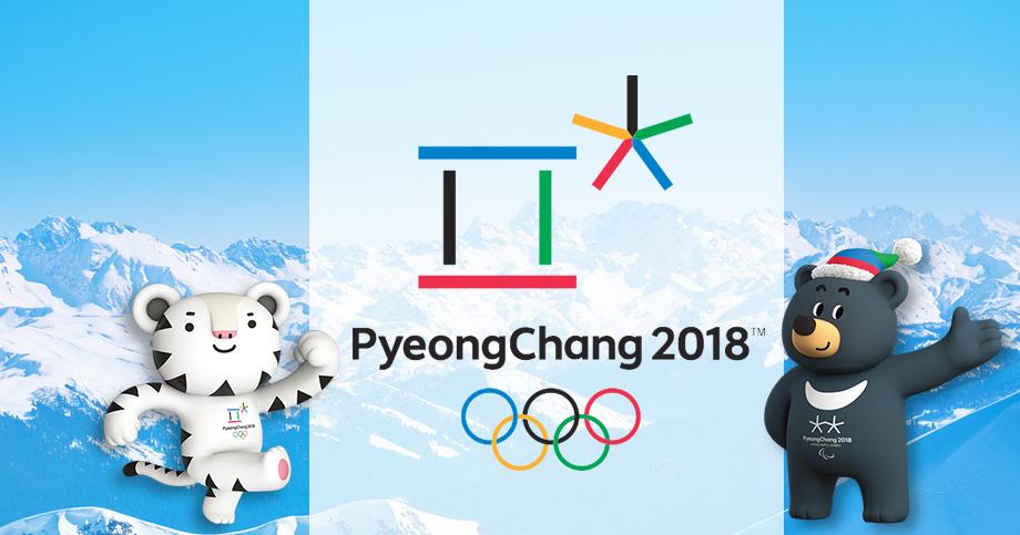 평창 동계올림픽과 북한