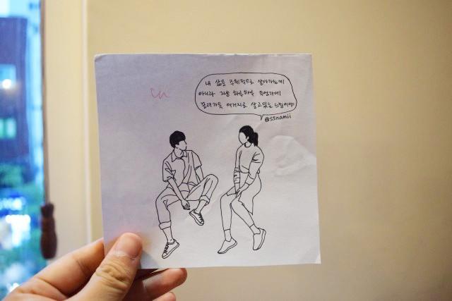 먹먹한 선물, 김선아 작가 - [B와 당신의 이야기] ...