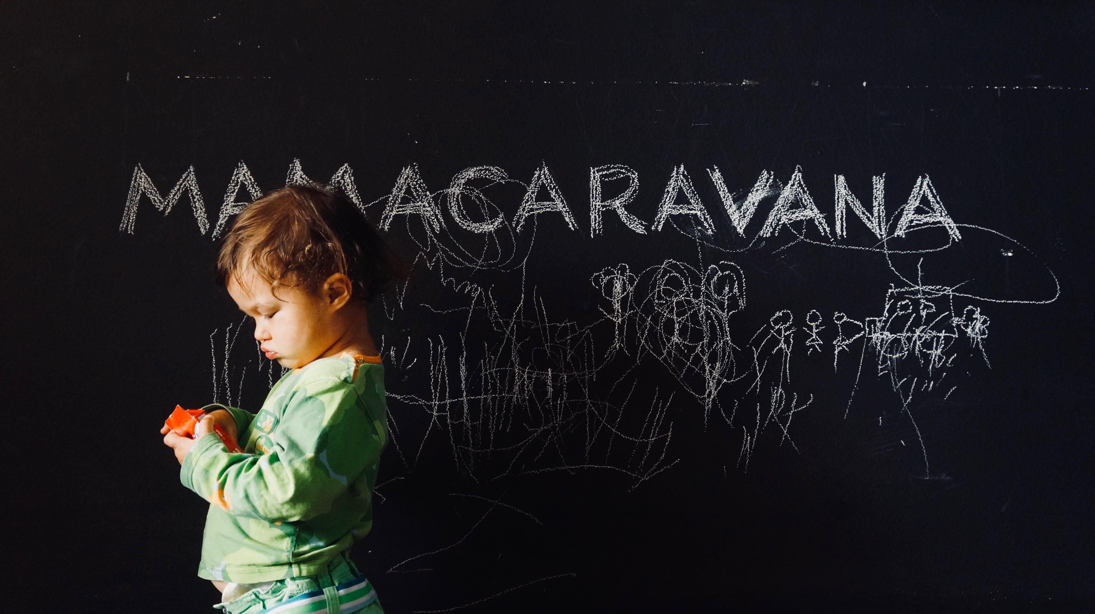 ep#31: 마마카라바나 5 슬로우 슬로우 퀵 퀵