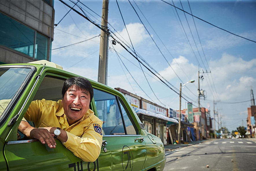 영화 '택시 운전사' - 푸른 눈의 목격자와 김사복
