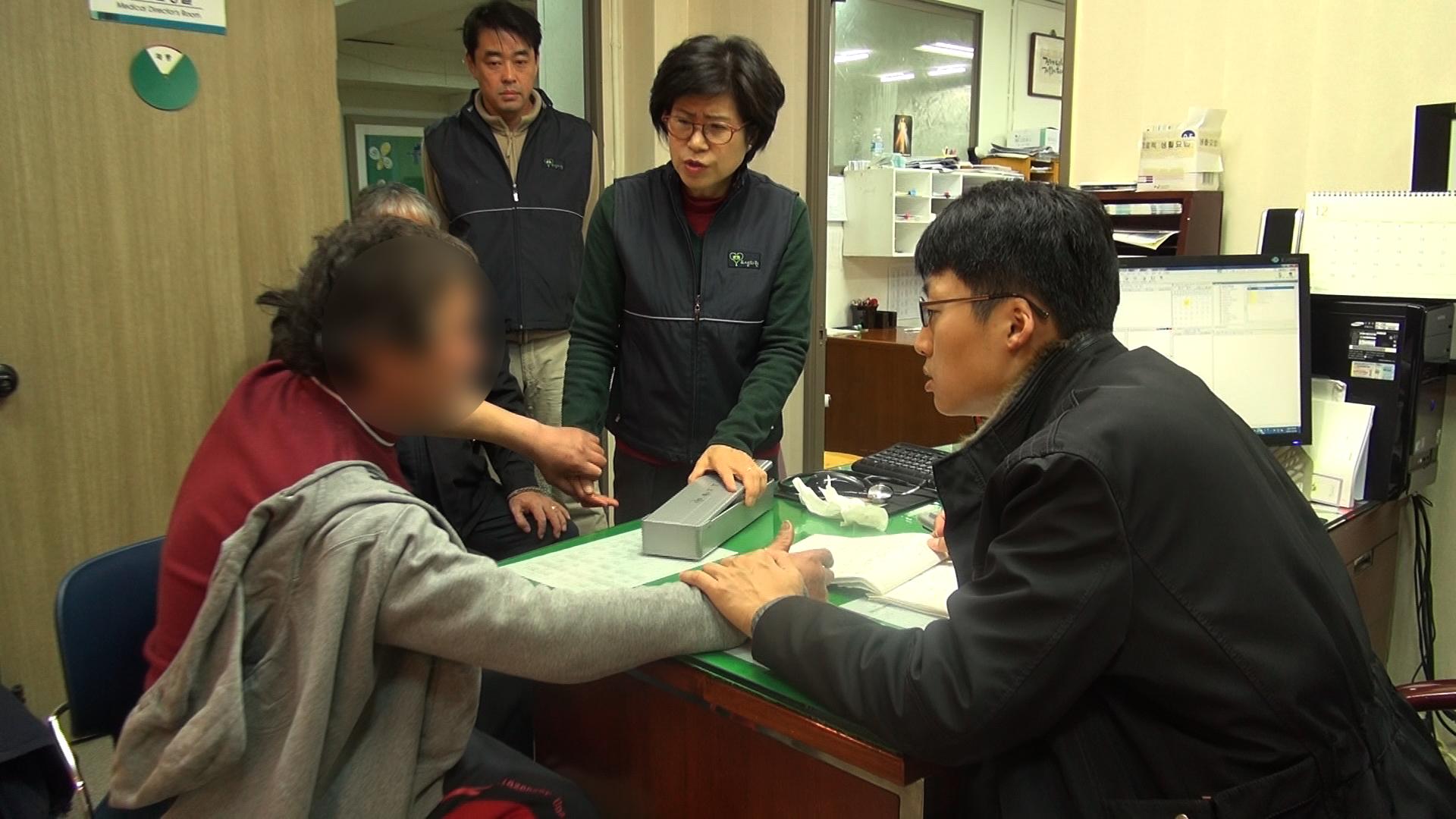 KBS 생명최전선, 가난한 이들의 병원 요셉의원 편 ...