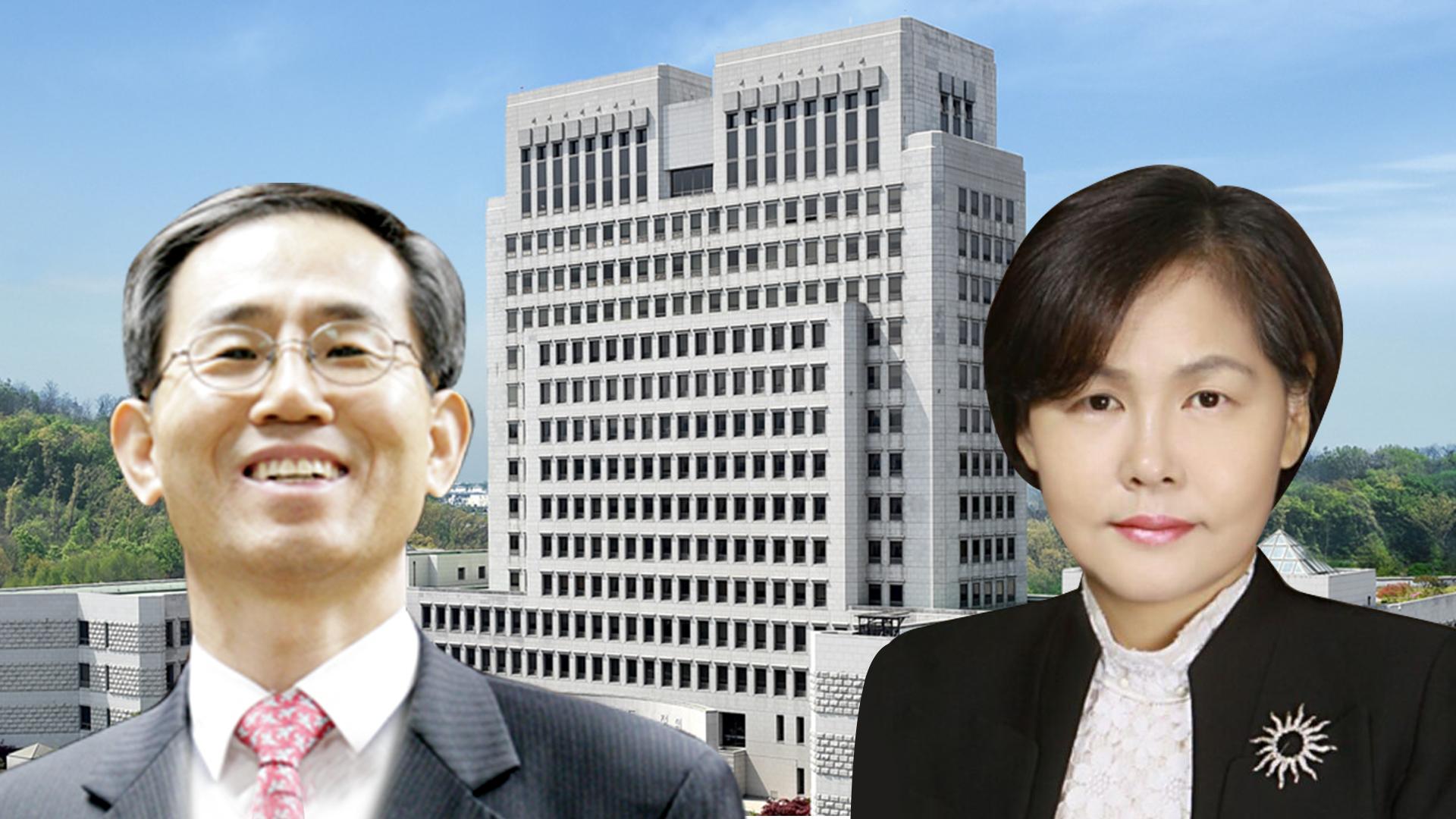 조재연 박정화 대법관 임명 제청 양승태 유감