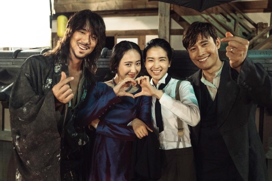 '미스터 션샤인' 마지막회 최고시청률 20% 기록....