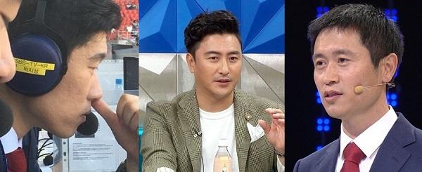 월드컵 방송 해설위원 3인, - 예능&중계 입담 '말...