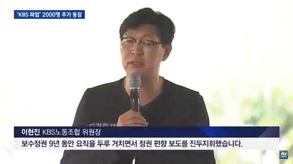MBC·KBS 총파업 5일… - 결방·축소·사고 파장 5