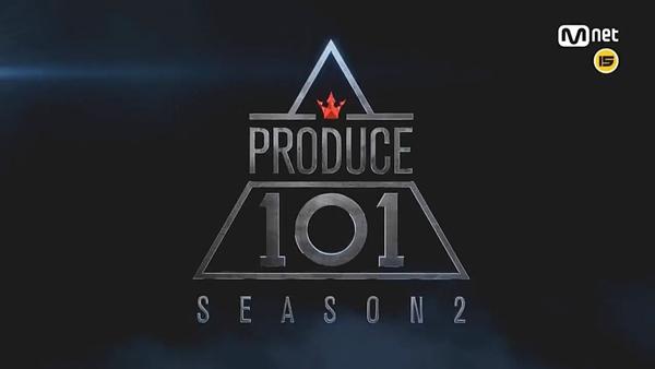 남자편 '프로듀스 101' 시즌2 관련 이슈 둘