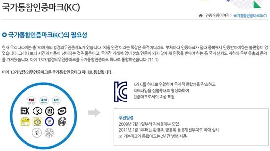 """""""개정 촉구!"""" 靑 청원 20만 돌파…"""