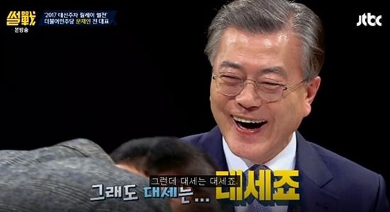 대선주자들의 '예능혈전'...현재 성적표는?