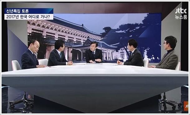 JTBC '신년특집 토론' 어벤저스 패널의 명암