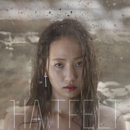 '아메바' 손잡은 원더걸스 예은...빛나는 솔로곡 5