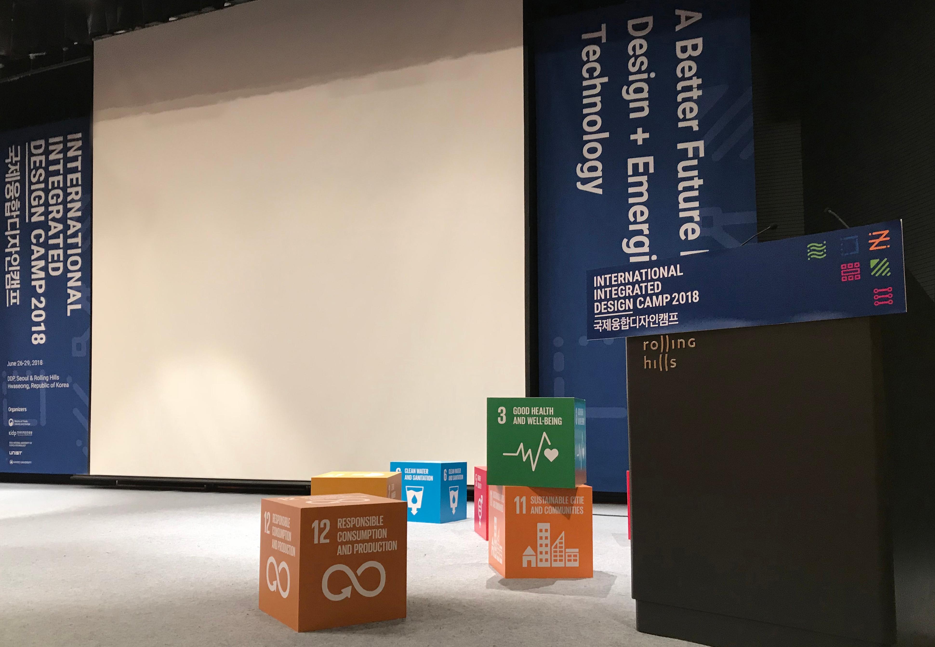 국제융합디자인캠프2018