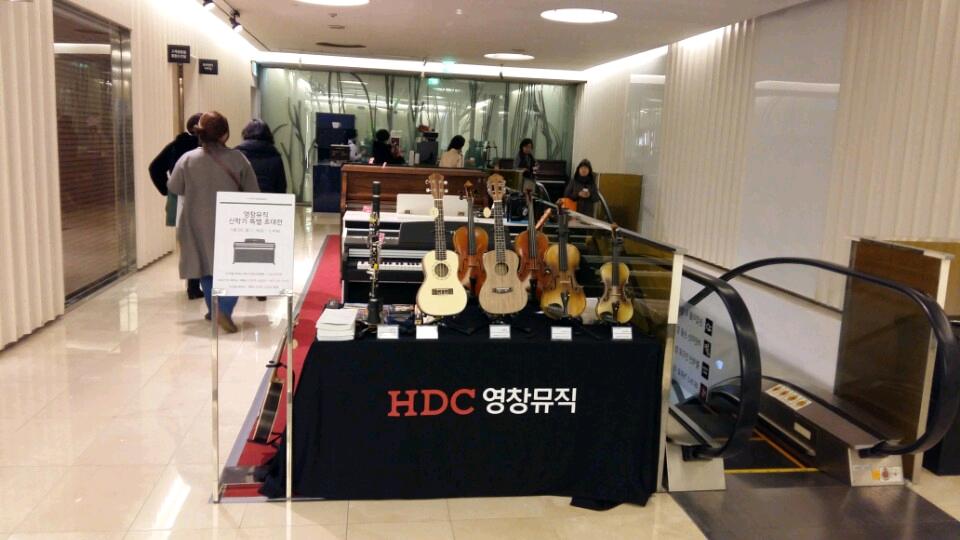 신촌 현대백화점 디지털피아노 특별매장 방문기 - ...