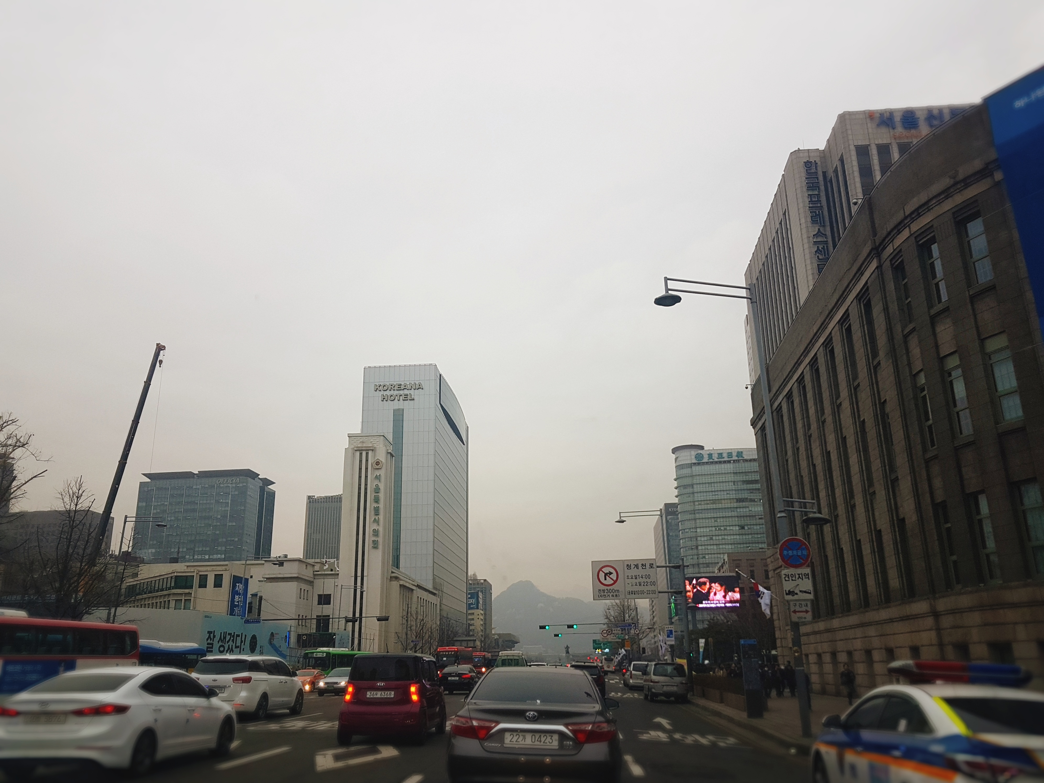 미세먼지 인 서울 - 미세먼지,광화문,서울,황사마스크
