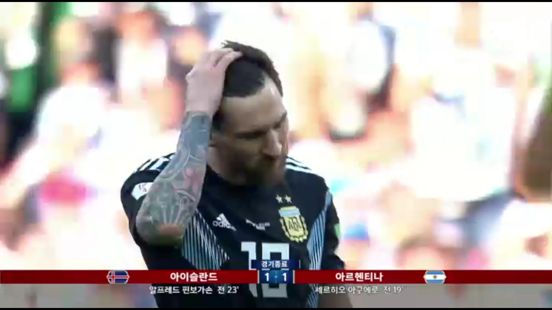 월드컵과 SBS 고화질 온에어 무료 - 월드컵,SBS온...