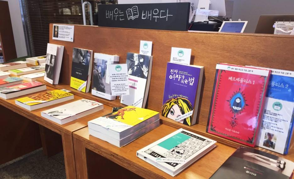 스타의 감성을 깨운 책 : 김혜수 - 북스포즈 특집선반