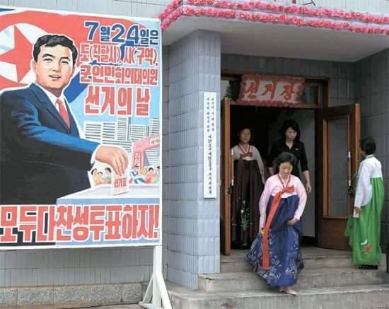 북한의 선거 결과가 100% 만장일치인 이유 - 그럼 ...