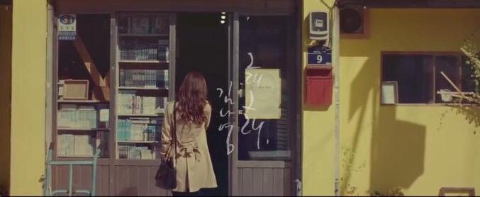 점점 멀어지는 널 바라보고 있어 - 김나영의 그래그래