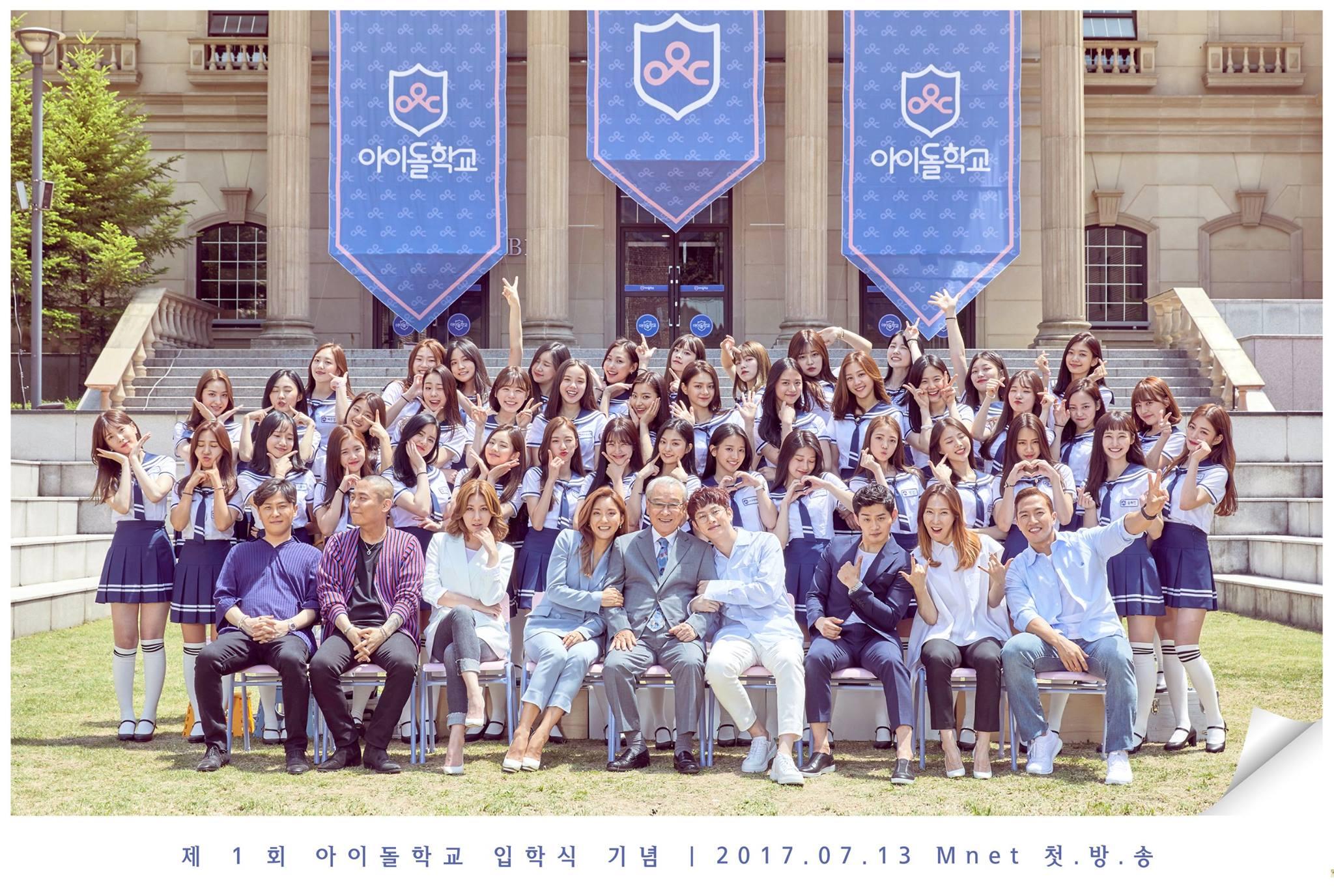 <아이돌 학교> 하나부터 열까지 뒤틀린.