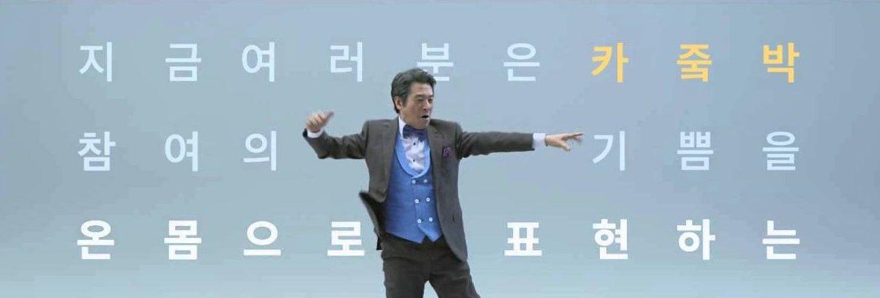 카줔박 Day-44 꼬무꼬무 시즌2 - 꼬리물기(a.k.a ...
