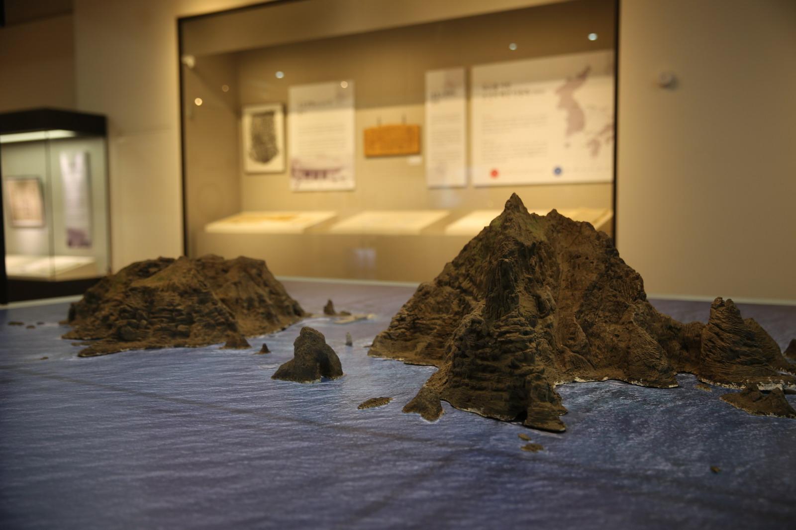 독도 vs 다케시마 - 보령에서 만난 독도