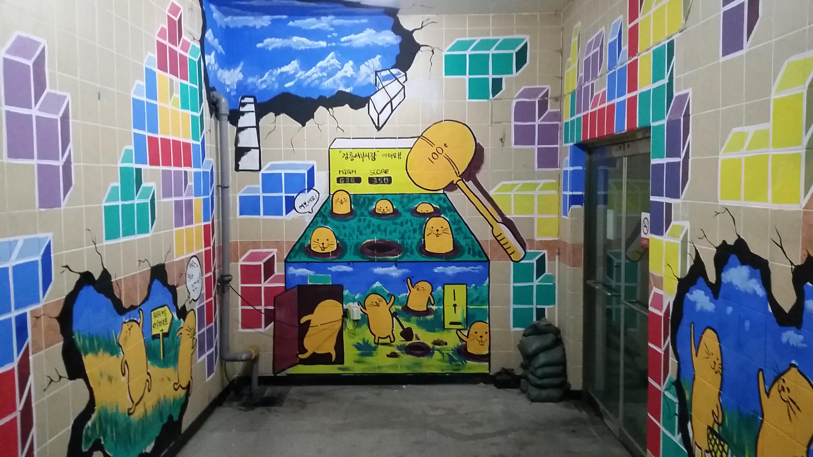 석기시대의 벽화이야기 #04 - 강릉서부시장