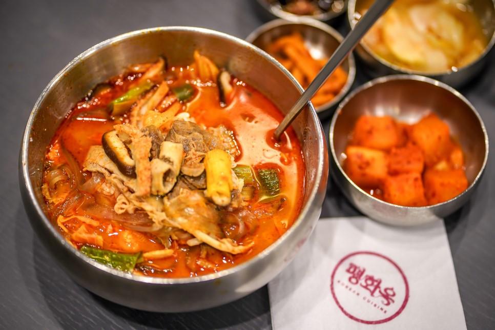 세계 맛집 다 모아 놨다는 인천공항 제2터미널 맛집