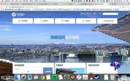 중국어로 공기업도 공사公社라고 부를까?