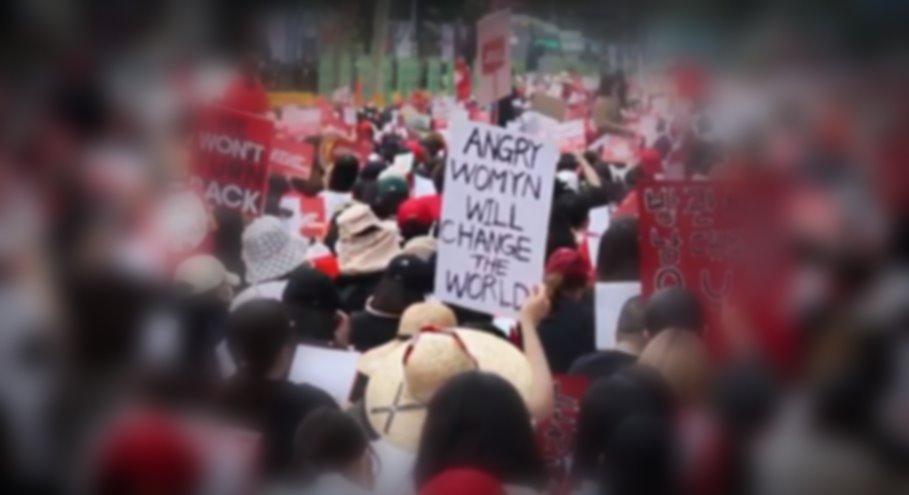 """""""문재인 재기해"""" 도 넘는 페미니즘 정체성 정치 - ..."""