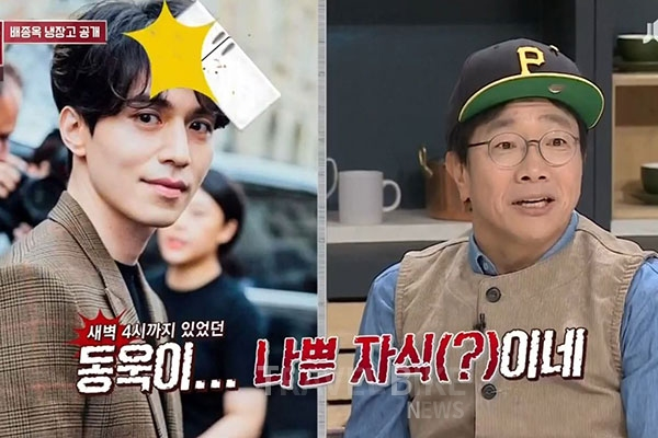 """[냉장고를 부탁해] 배우 박철민 """"동욱이 나쁜 자..."""