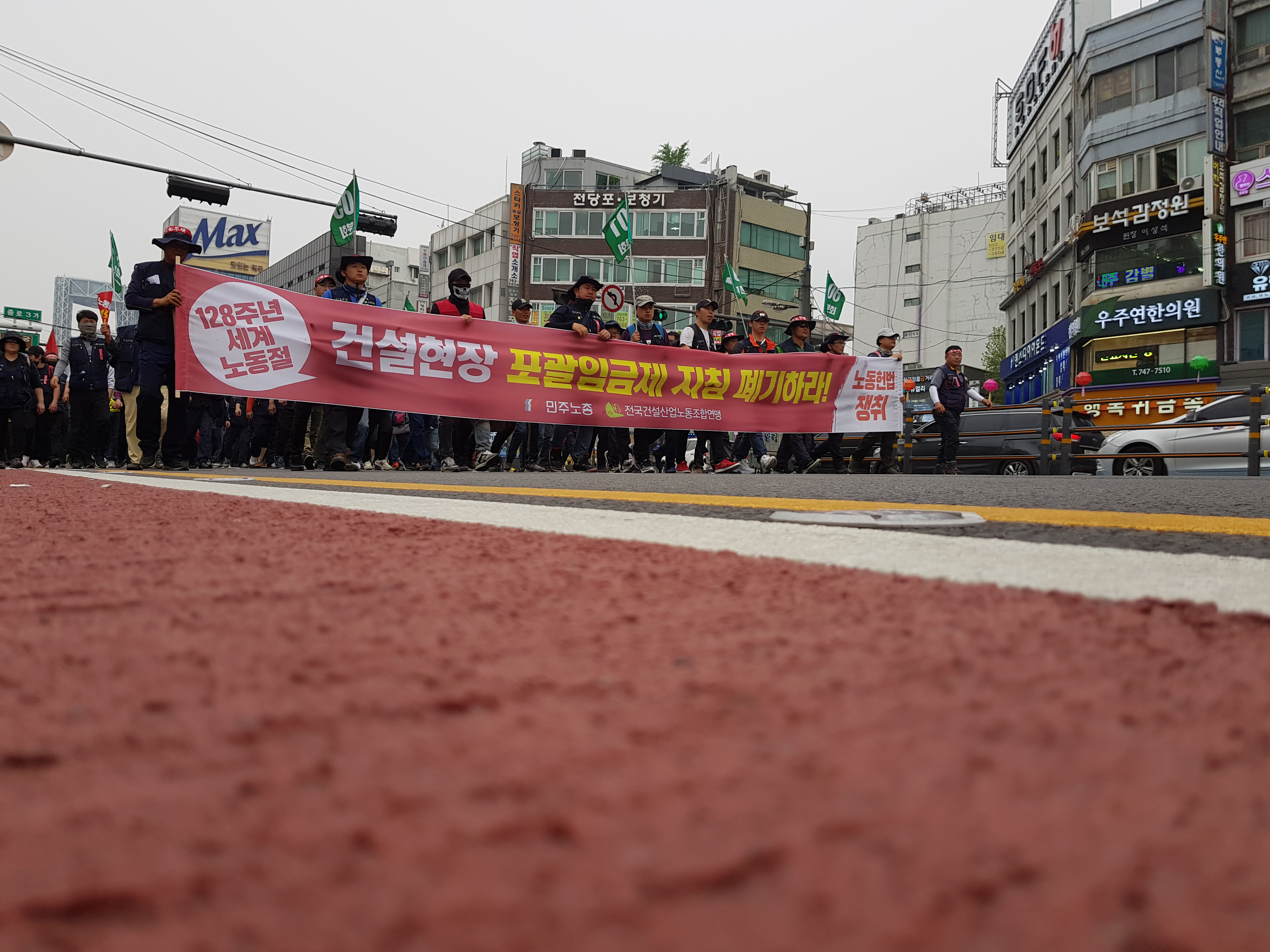 한국사회의 노동을 새로 쓰자! - 세계 노동절 128...