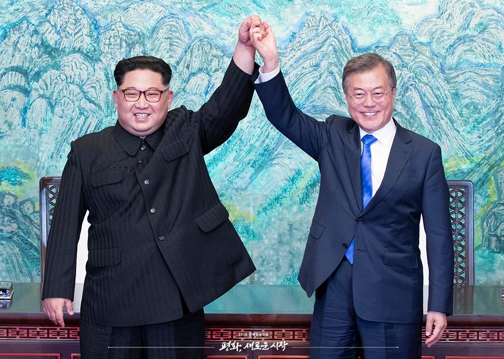 판문점 선언..북한 비핵화 공은 미국으로 넘어가