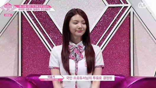 180713 Mnet 프로듀스48 5회 - 예상을 벗어난 결과...
