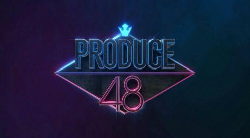 Mnet 프로듀스48 프리뷰 - ② - 프로듀스48에 대한...