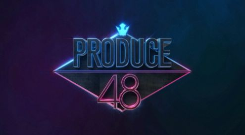 Mnet 프로듀스48 프리뷰 - ③ - 단체곡 내꺼야와 ...