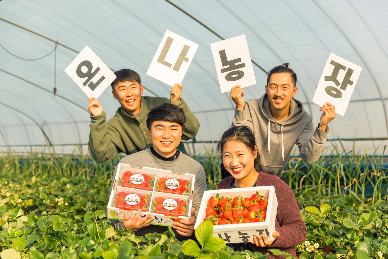 온나 농장 식구들의 좌충우돌 성장 이야기 - 월간...